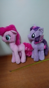 maskotka pluszowa MY LITTLE PONY 30cm